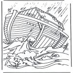 Kolorowanki Biblijne - Arka Noego 2
