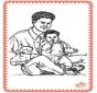 Dzień Ojca 2