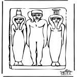 Różne - Egipt 4