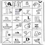 Różne - Hieroglify 2
