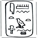 Różne - Hieroglify