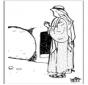 Wielkanoc Biblijna 8